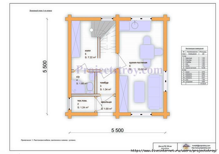 план дома 6 на 6 м/5726118_a_21_1et (700x495, 131Kb)