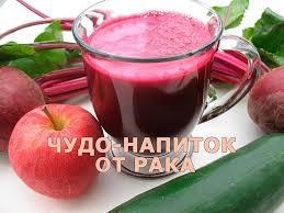 4403711_predotvratite_rak_recept_ot_znamenitogo_vracha_dlya_udaleniya_toksinov_iz_vashego_organizma__kaifzona_ru (259x194, 9Kb)