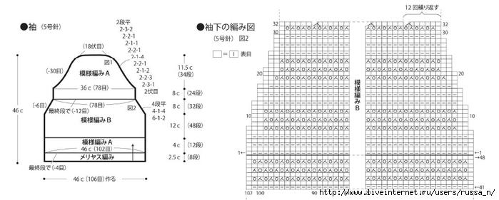 m-TmI1DPSWY (700x281, 117Kb)