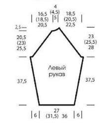 7-27- (214x250, 6Kb)