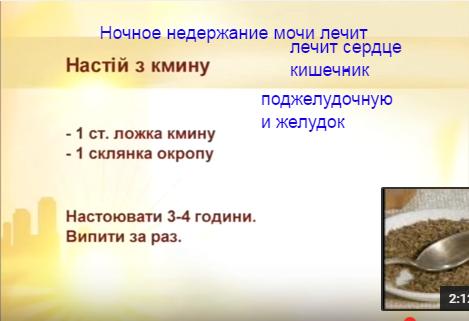 e277a38511 (469x321, 134Kb)