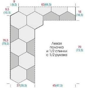 9-27a (296x300, 8Kb)