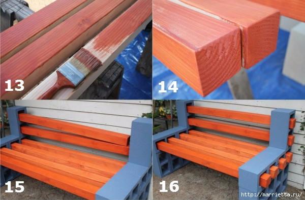 Для сада. Скамейки из блоков и досок (5) (600x394, 149Kb)