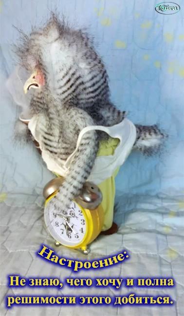 сова часы (378x649, 172Kb)