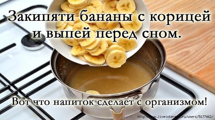 5177462_MZbjrqAajMM190 (700x392, 234Kb)