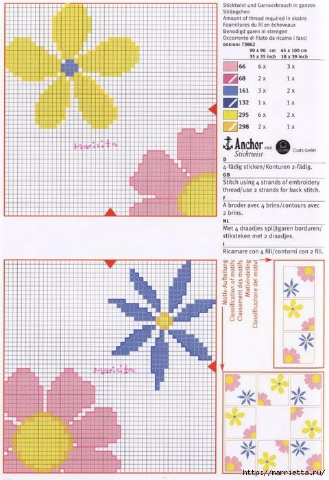 Нежная весенняя вышивка для скатерти. Схемы (6) (480x700, 287Kb)