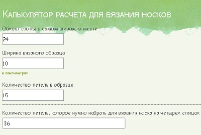 4716146_kalk2 (400x268, 28Kb)
