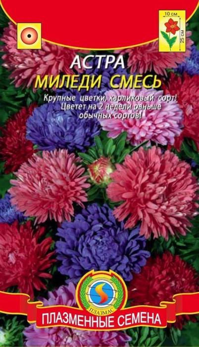 catalog_a9e5759426fefbb043b0ed7474a43d70 (402x700, 353Kb)