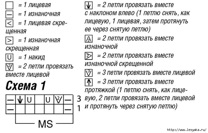3925073_9ac489e4391f18301aba1910fb14aa3f_1 (700x447, 172Kb)