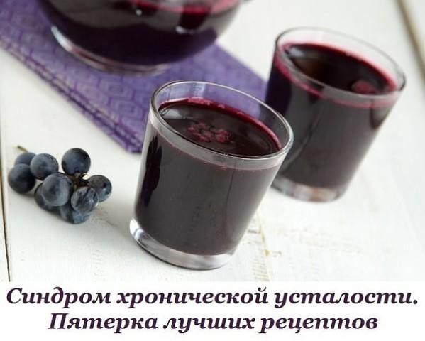 2749438_5_receptov_ot_hronicheskoi_ystalosti (599x480, 54Kb)