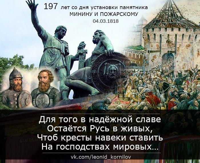5227673_dimka_mavzolej_stihi_l_kornilova (700x572, 135Kb)