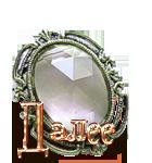 кристалл в оправе (140x150, 33Kb)