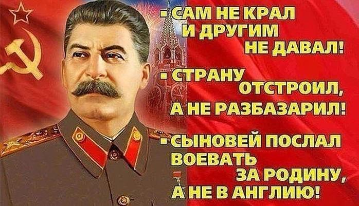 Sam_ne_kral (700x401, 107Kb)
