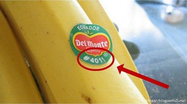 маркировка на фруктах
