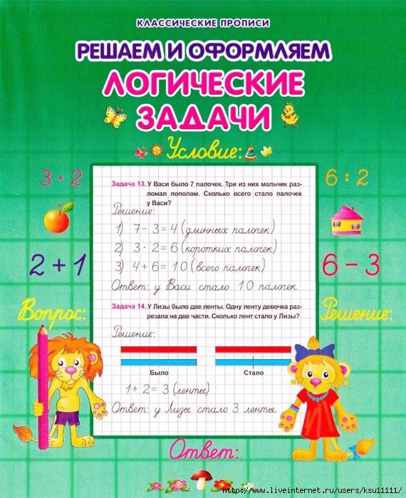 01-aHO3oD3A99c (570x700, 371Kb)