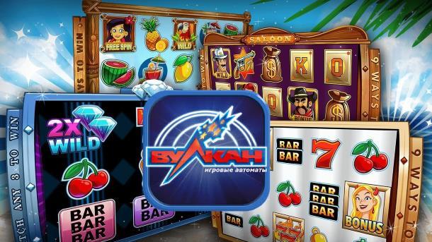 Игровые Автоматы Вулкан Онлайн На Реальные Деньги В Рублях