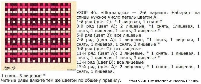 OKb3VLapgPs (700x293, 157Kb)