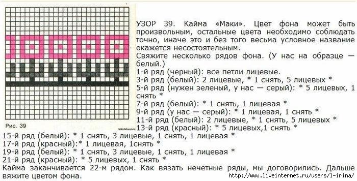 LhZuVcSTkcM (700x356, 203Kb)
