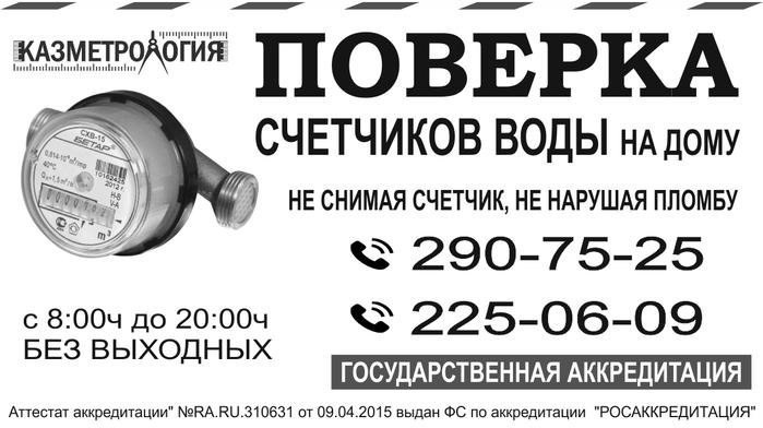 сч.фактура ч.б. а7 (700x392, 127Kb)