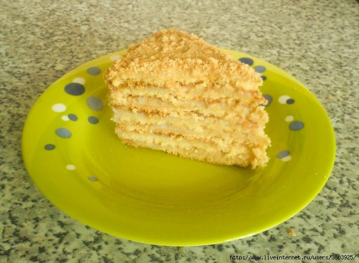 retsept-pesochnogo-torta-s-zavarnyim-kremom-final (1) (700x512, 283Kb)