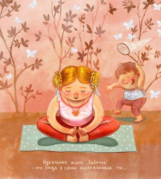 Элина Гордеева иллюстрации йога 1 (546x604, 304Kb)