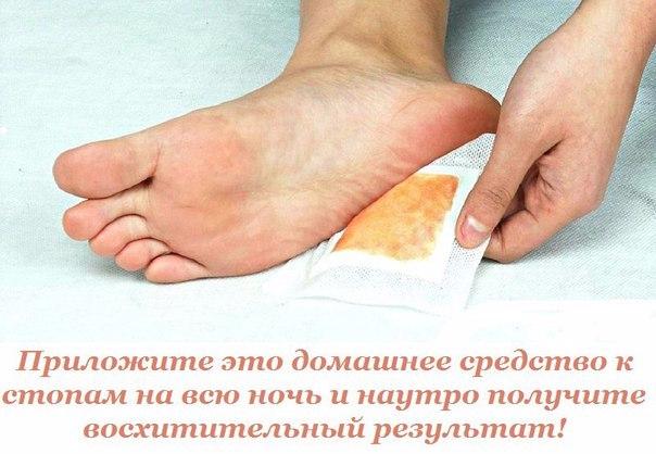 средство для очищения желудка кишечника