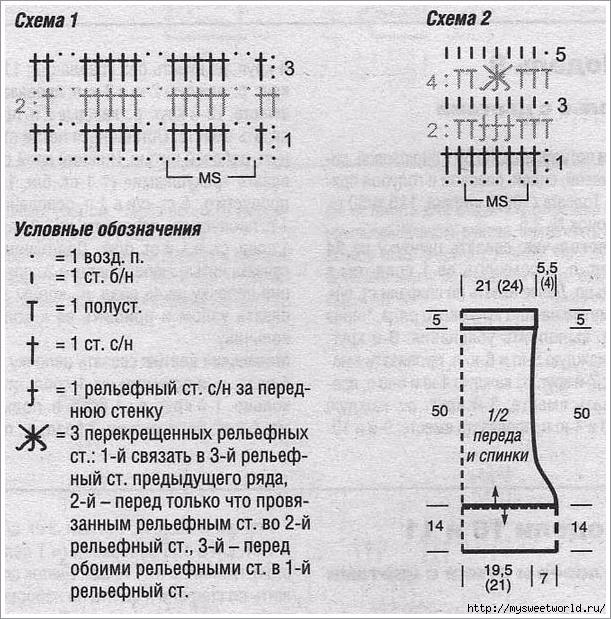2 (611x619, 310Kb)