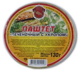 belorusskaya-tushenka (277x245, 31Kb)