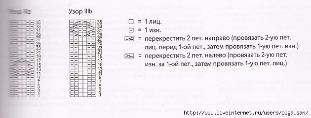 ччч (630x240, 84Kb)