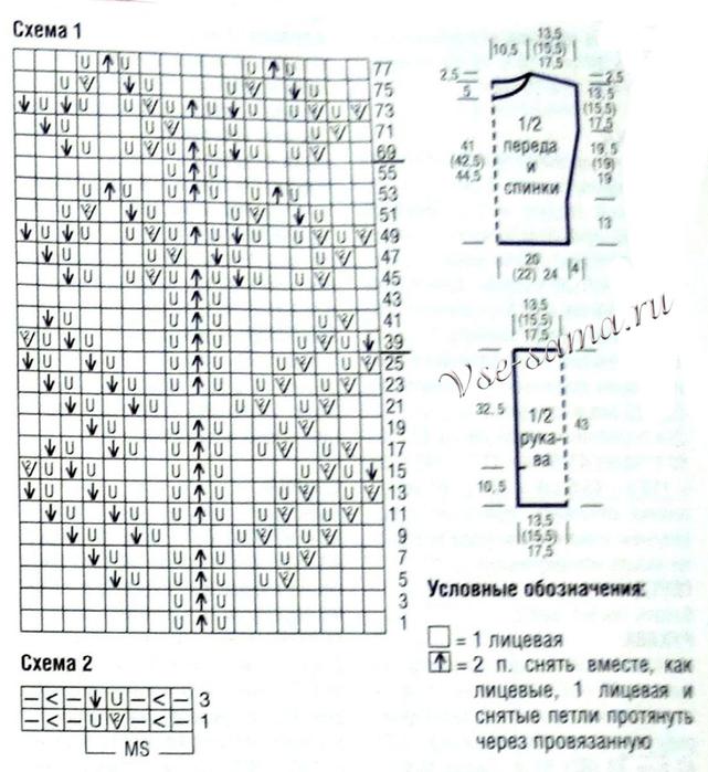 11 (641x700, 411Kb)