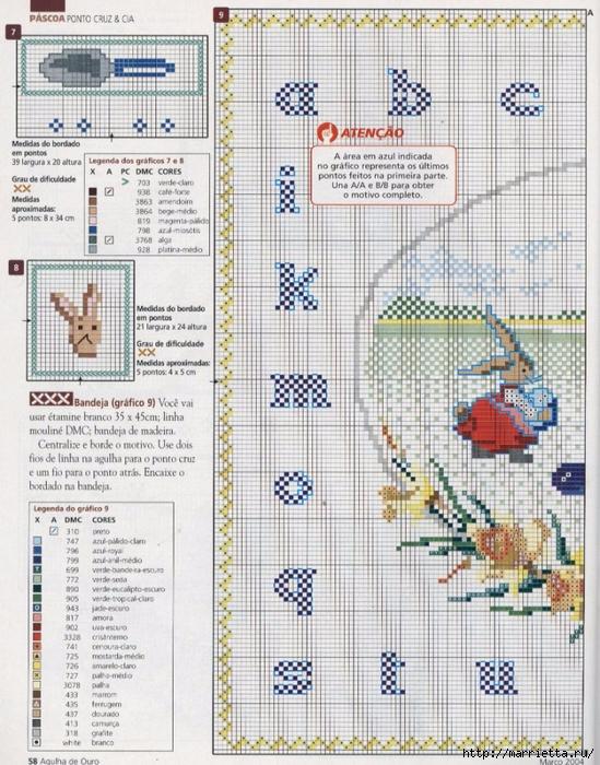 Миниатюрная вышивка крестом. Пасхальная тема (8) (549x700, 359Kb)
