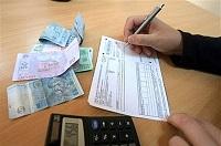 Субсидия-может-стать-непосильным-ношей-для-Изюмчан (200x132, 14Kb)