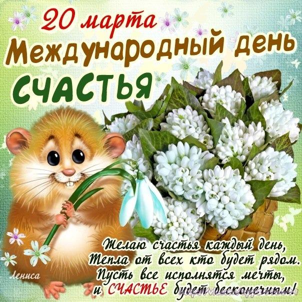 128633727_s37192 (604x604, 148Kb)