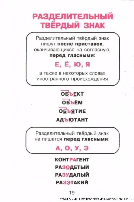 18-7QZvk4Df5Wo (464x700, 153Kb)