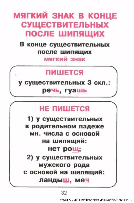 31-CN5bQ71Agus (464x700, 174Kb)