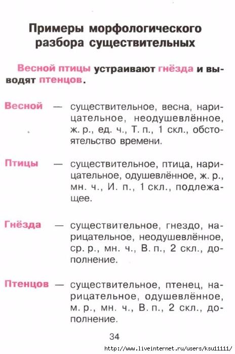 33-oY_mfd3EKPg (464x700, 171Kb)