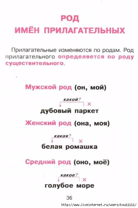 35-vyVz_GYkXg (464x700, 122Kb)