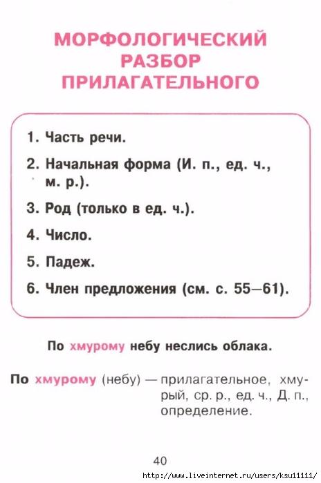 39-1SCLFPOrxZY (464x700, 133Kb)