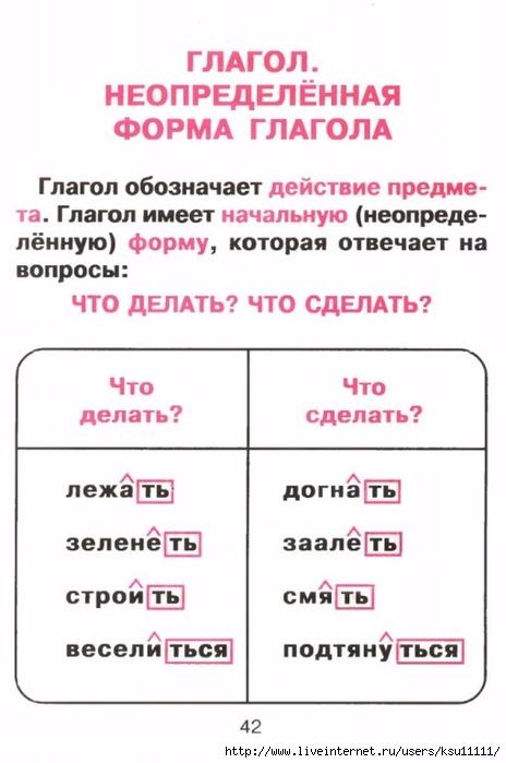 41-mSCuxbA6I2A (464x700, 164Kb)