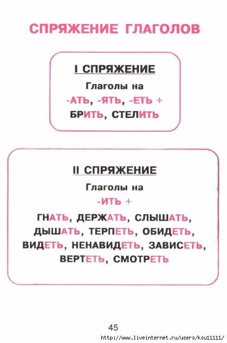 44-f-pUvy2pGjU (464x700, 131Kb)