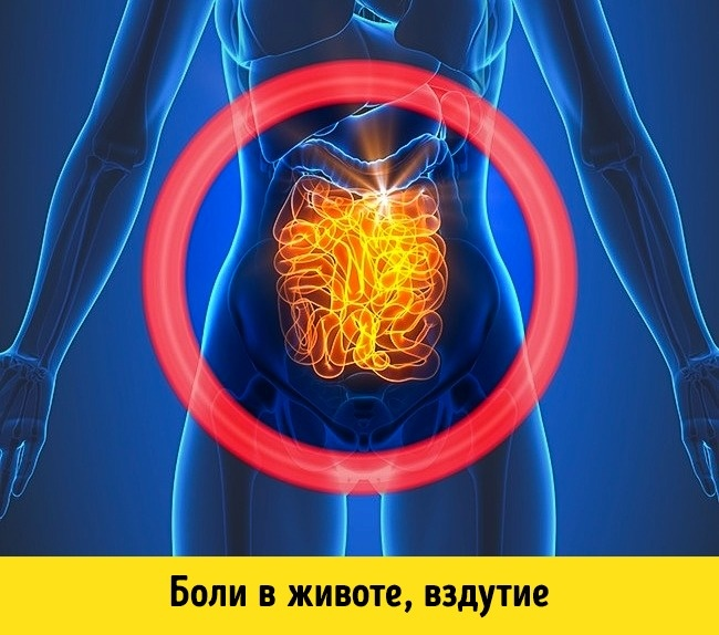 при какой болезни запах изо рта ацетоном