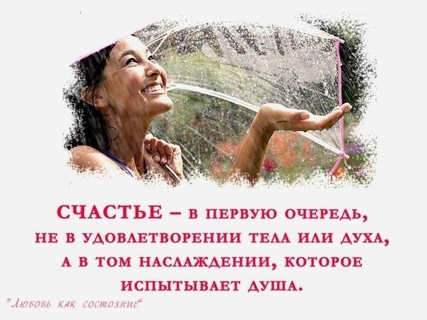 счастье (604x453, 149Kb)