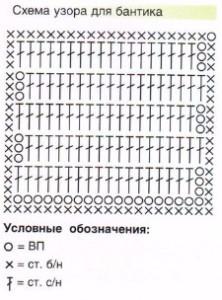 Shema-uzora-dlya-bantika-222x300 (222x300, 71Kb)