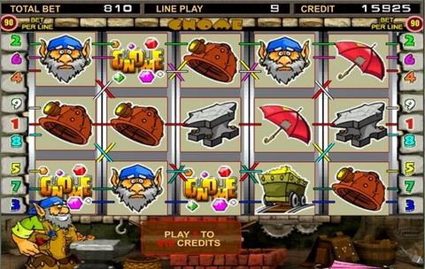 2. игровой автомат Gnome (480x304, 234Kb)