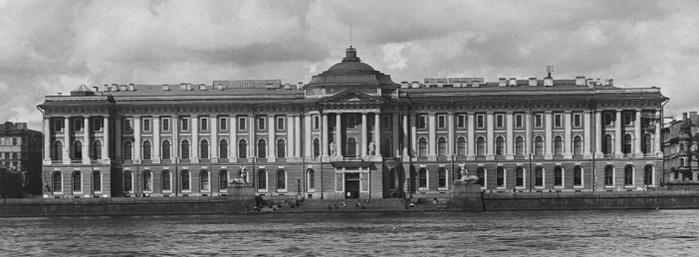 А. Ф. Кокоринов. Академия художества в Петербурге. 1764 - 1788 (700x257, 119Kb)