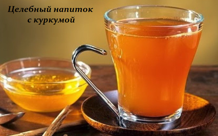 2749438_Celebnii_napitok_c_kyrkymoi (700x438, 358Kb)