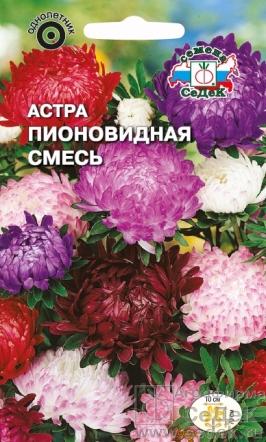 astra_pionovidnaya_smes (266x442, 189Kb)