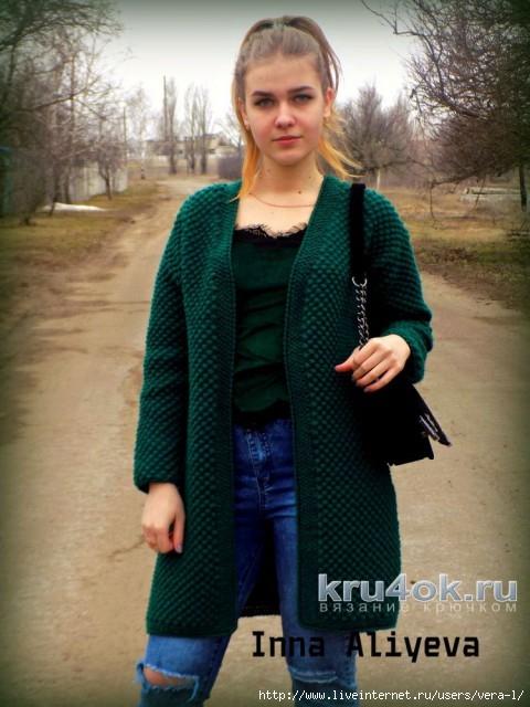 kru4ok-ru-kardigan-kryuchkom-rabota-inna-aliyeva-09917-480x640 (480x640, 188Kb)