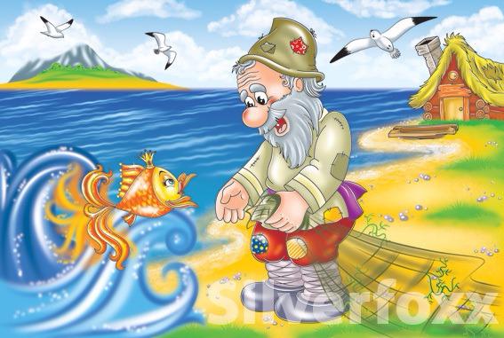 иллюстрация для сказки о рыбаке и рыбке