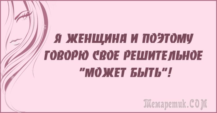 """С""""6 (700x366, 107Kb)"""
